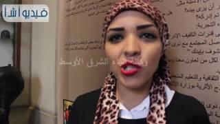 """بالفيديو: أحد الأنشطة المقيمة فى احتفالية """"تقدر تشوف بأيدك"""" بالمتحف المصرى"""