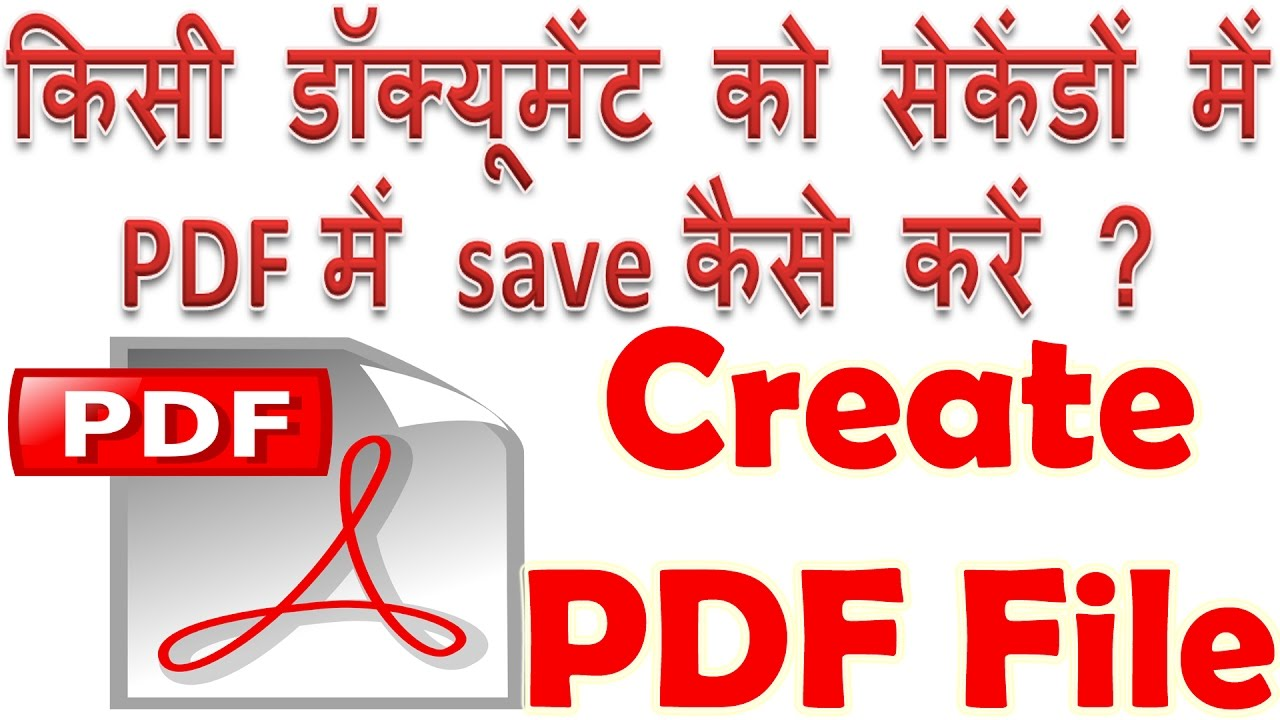 Way in playing hindi my pdf it