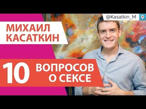 частные секс знакомства киев