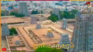Madurai Gethu Whatsapp Status - vaigai siricha