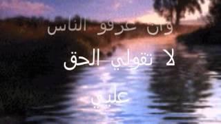 ع جبين الليل عازار حبيب مع الكللمات