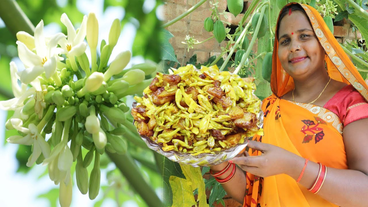 पपीते के फूल की भुजीया सब्जी रेसिपी बनाने की आसान विधि | Papaya Flower sabzi recipe in hindi