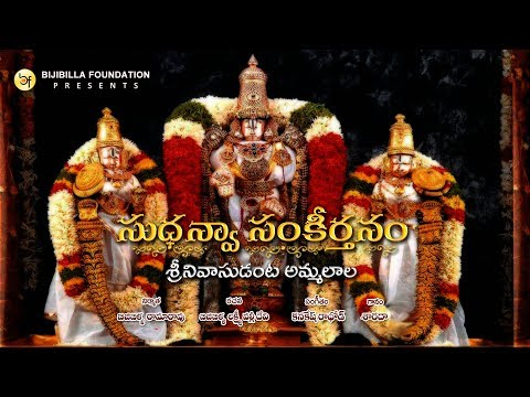 Srinivasudanta - Sarada Sai