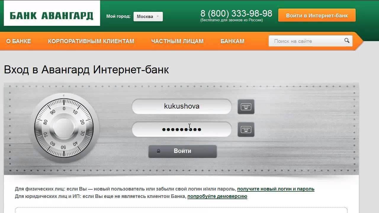 DatingSPBru : сайт знакомств в СПб : Знакомства