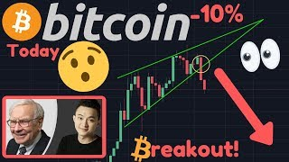 BITCOIN IS FALLING!! HUGE CORRECTION?! | Rising Wedge | Justin Sun LUNCH With WARREN BUFFET For $5M!