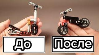 как сделать полицейский велосипед из лего