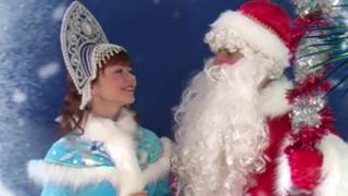 Дед Мороз Одесса - Заказать на дом Дед Мороза и Снегурочку(, 2016-11-02T18:59:20.000Z)