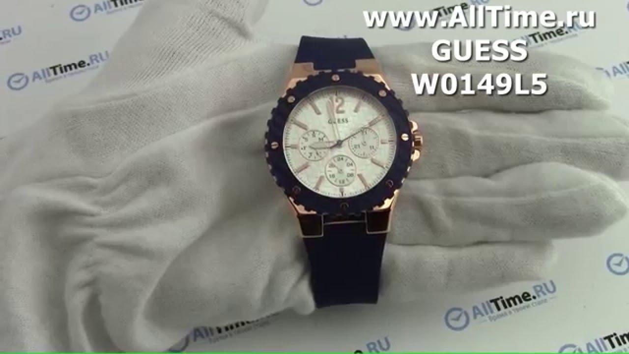 Обзор. Женские наручные часы Guess W0149L5 - YouTube c0345d931218d