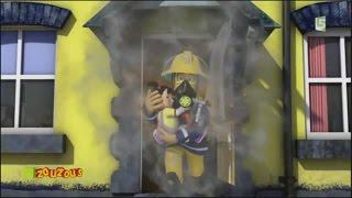 Sam le pompier en francais Saison 4 ♥ Le château gonflable