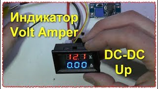 Вольтметр амперметр DC 0-100 В 10A DC-DC Step Up вверх