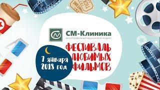 Рождественский Корпоратив в Солнечногорске