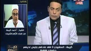بالفيديو.. كريمة يطالب بالحجر علي السلفيين لتحريمهم دفع الضرائب