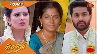 Sundari - Promo | 21 April 2021 | Sun TV Serial | Tamil Serial