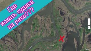 Где искать судака на реке Выбор места ловли Ловля судака с берега
