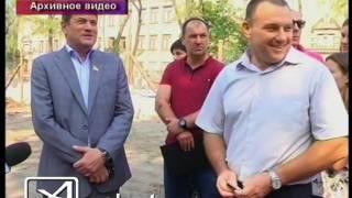 Уволен начальник УКС