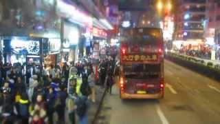 Мультяшный Гонконг(Зимой прошлого года мы посетили азиатский мегаполис Гонконг, а также китайский Лас-Вегас - город-государств..., 2014-03-07T09:35:16.000Z)