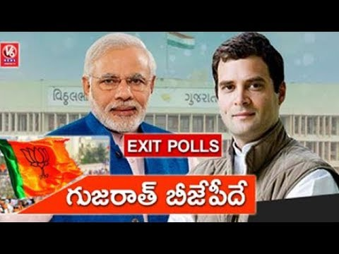 Gujarat Elections: Exit Polls Predicts Clear Majority For BJP   Special Report   V6 News