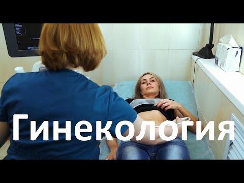 ginekolog-osmatrivaet-patsienta-video-porno-professionalnih