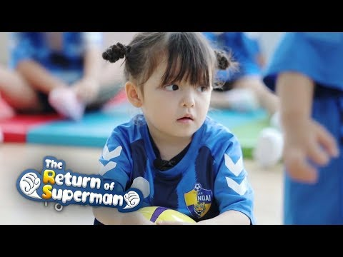 Na Eun Must Have Felt Like Her Friends Stole Her Dad [The Return of Superman Ep 247]