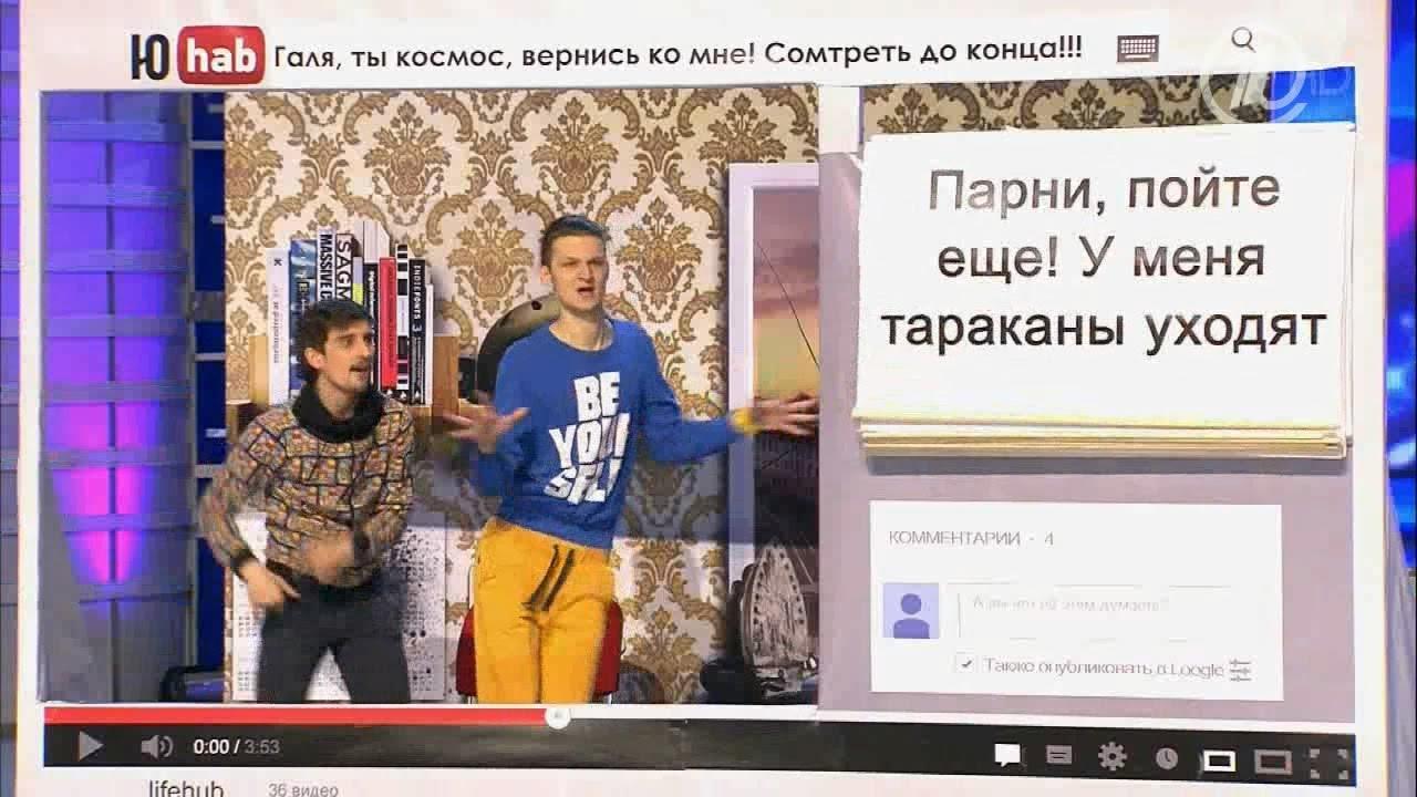 КВН 2014 Высшая лига Вторая 1/4 (01.06.2014) ИГРА ЦЕЛИКОМ HD