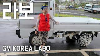 작약꽃 시골딜러 딜러작의 라보(LABO) 리뷰