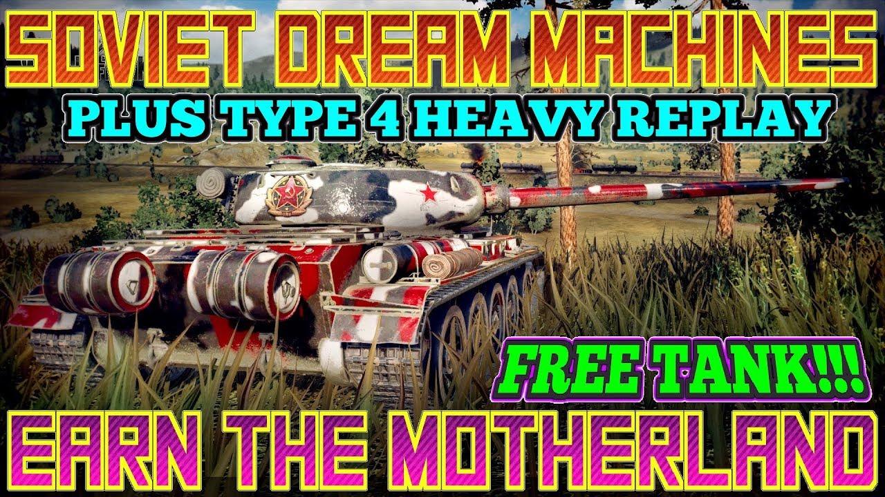 Soviet Dream Machines: