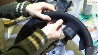 Установка подогрева и перетяжка руля Ford Tourneo Connect