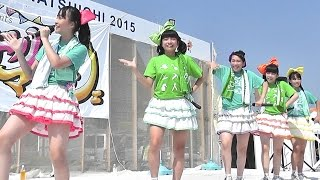 2015・須磨ビーチサイド Tokonatsu Idol Festival by アイドル マルシェ 兵庫県の須磨海岸で 行われたアイドル イベント! 左サイドからの撮影です。...