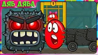 КРАСНЫЙ ШАРИК Red Ball 4 против ЗЛОГО черного КВАДРАТА полное прохождение подземные ходы. Сборник