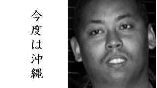 市川海老蔵と急接近した伊藤リオンは今? 【チャンネル登録】はコチラ⇒ ...