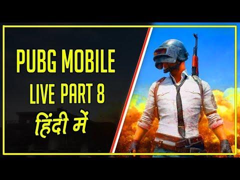 PUBG Mobile Live 8  Hindi Gameplay  Hitesh KS Live