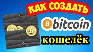 bitcoin btc blockchain кошелек🍎 регистрация бесплатно. официальный сайт