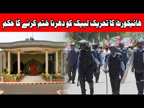 Islamabad High Court orders end to Islamabad protest | 24 News HD