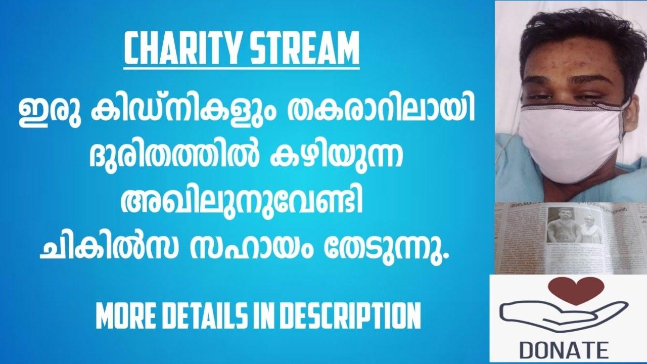 Charity Stream for Akhil  - Let's Save Him | Read Description 👇