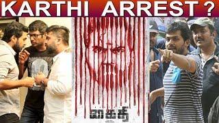 Karthi got arrested