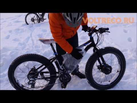 Электровелосипед Totem 3400 Ватт 2x2. Зимний тест драйв. Voltreco.ru