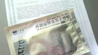 Китайский трансдермальный ортопедический пластырь ZB Pain Relief Orthopedic Plaster