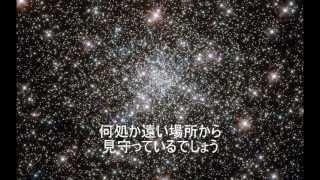 門倉有希 私は今、生きている 【歌詞付き(カバー)】