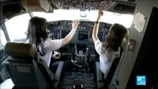 "نساء مصريات يقدن طائرات ""مصر للطيران"" !"