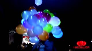 Запуск светодиодных шаров на свадьбу