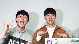 KOREANS FIRST WATCH DRAKE - GOD'S PLAN