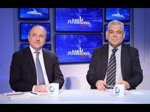 Ness Nessma news  du Vendredi 06 Avril 2018  - Nessma Tv