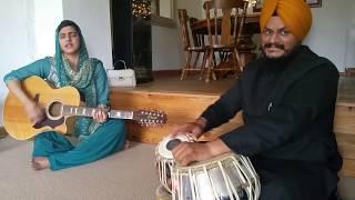 Download Mo Ko Taar Le | Taren Kaur (UK) | Ustad Kuljeet Singh Bunty | Gurbani Kirtan | Sikh | Spiritual MP3 song and Music Video