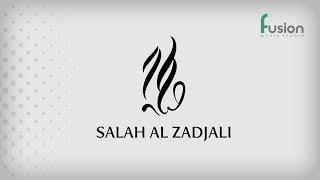 Salah Al Zadjali - Aishiq | صلاح الزدجالي - أعيشك
