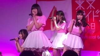 2017.07.01 東京アイドル劇場 いちごみるく色に染まりたい。 曲:『もも...