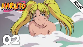 Naruto Episode 2 In Hindi  Anime In Hindi  Naruto Hindi Explanation