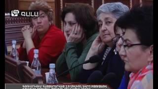 Գյումրիում հայտարարվեց  2,9 միլիոն եվրո բյուջեյով  դրամաշնորհային ծրագրի մեկնարկի մասին