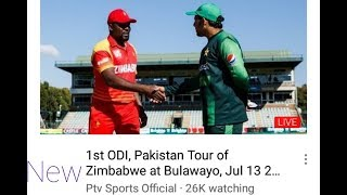 WATCH LIVE MATCH PAK VS ZIM 2018 || LIVE WATCH ON MOBILE OR PC IN URDU