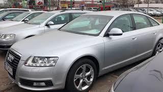 Цены на авто в Болгарии Январь 2018, ч.1. София, Район Горубляне.