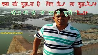 Itni Shakti Hame Dena Dataa....Karaoke..... इतनी शक्ति हमें दे न दाता